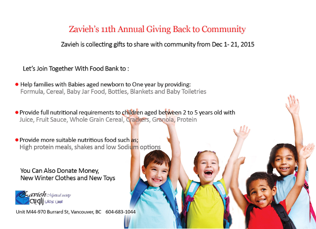 Zavieh 12th Annual Giving Back to the Community Event